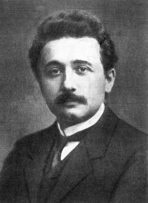 Молодой Альберт Эйнштейн