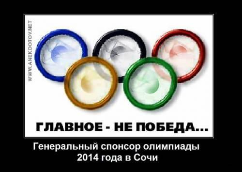 Демотиваторы на тему спорта