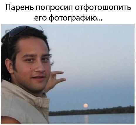Отредактируйте плиз, чтобы луна была между пальцев